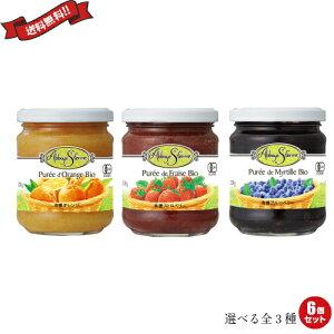 ジャム 瓶 砂糖不使用 砂糖不使用 アビィ サンフェルム 有機フルーツプレッド 220g 全3種(ブルーベリー・ストロベリー・オレンジ)6個セット