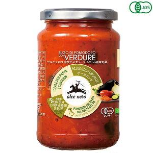 パスタソース ギフト トマト アルチェネロ 有機パスタソース・トマト&香味野菜 350g