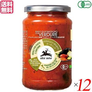 パスタソース ギフト トマト アルチェネロ 有機パスタソース・トマト&香味野菜 350g 12個セット 送料無料