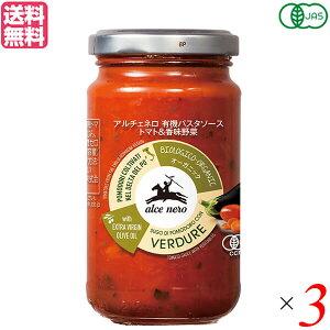 パスタソース ギフト トマト アルチェネロ 有機パスタソース トマト&香味野菜 200g 3個セット 送料無料