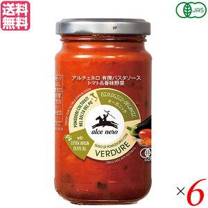 パスタソース ギフト トマト アルチェネロ 有機パスタソース トマト&香味野菜 200g 6個セット 送料無料