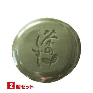 2000万個突破!モンドセレクション金賞受賞!悠香のお茶せっけん茶のしずく60g