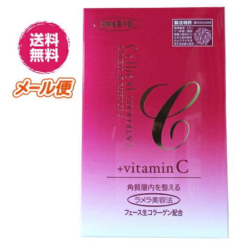 【ポイント5倍】セルベスト化粧品 リポコラージュ ラメラエッセンス C