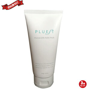 pluest3
