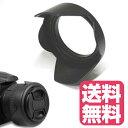 花形フード 花形レンズフード 58mm 各レンズメーカー対応 反転収納OK!