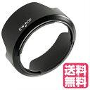 Canon ミラーレス一眼レフ 用 交換 レンズ EF-M18-150mm F3.5-6.3 IS STM 用 レンズフード EW-60F 互換品