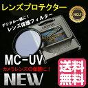 レンズ保護フィルター プロテクターフィルター TiANYA MC-UV レンズフィルター 62mm 67mm 72mm 77mm
