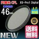 薄枠設計 XS-Pro1 Digital スリムタイプ 円偏光 CPL フィルター 円偏光 フィルター 46mm クロス付き
