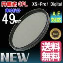 薄枠設計 XS-Pro1 Digital スリムタイプ 円偏光 CPL フィルター 円偏光 フィルター 49mm クロス付き