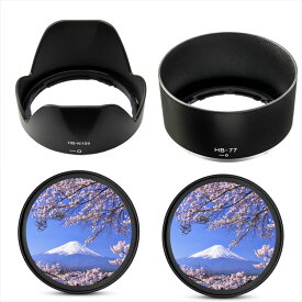 Nikon D3400 D5600 D5300 AF-P ダブルズームキット 用 レンズフード HB-N106 HB-77 レンズフィルター 2枚 (4点セット)