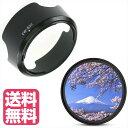 Canon キヤノン 用 レンズフード & UV 保護 用 レンズフィルター 2点セット 互換 (EW-63C & 58mmフィルター)