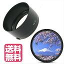 Canon キヤノン 用 レンズフード & UV 保護 用 レンズフィルター 2点セット 互換 (ES-68 & 49mmフィルター)