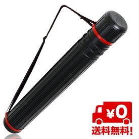ポスターケース 図面ケース アジャスターケース 防塵 防雨 製図 プレイマット ケース 筒 (円筒45cm〜74cm(直径6.5cm))