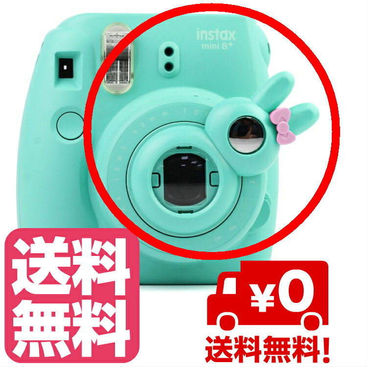 チェキ instax mini8 mini7s mini8+ mini9 用 自撮りミラー付き 接写レンズ クローズアップレンズ(ミント)