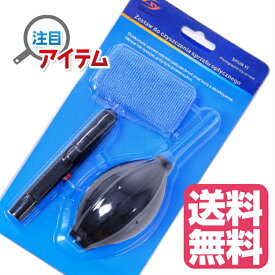 デジタルカメラ レンズ クリーニング (3点キット) レンズクリーニングペン ブロアブラシ クリーニングクロス 汚れ 埃 指紋 除去