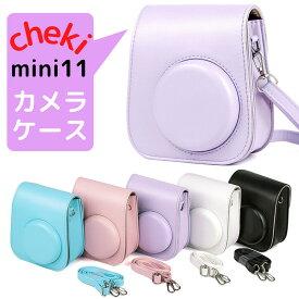 instax mini 11 用 チェキ ケース 富士 FUJIFILM インスタントカメラ チェキケース INSTAXMINI11用 ソフトケース