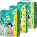 【送料無料(沖縄・離島除く)】P&G パンパース テープ Mサイズ(6~11kg) 240枚(80枚×3パック)
