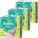 【送料無料(沖縄・離島除く)】P&G パンパース テープ 新生児サイズ(~5kg) 342枚(114枚×3パック)