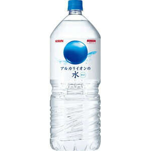 【送料無料(沖縄・離島除く)】キリン アルカリイオンの水 2ケース(2L PET×12本)