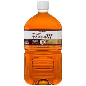 【送料無料(沖縄・離島除く)】コカ・コーラ からだすこやか茶W 2ケース(1050ml PET×24本)