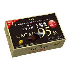 【送料無料(沖縄・離島除く)】明治 チョコレート効果 カカオ95%BOX 60g×20個
