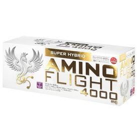 アミノフライト AMINO FLIGHT 4000mg(5g×120本入)アミノ酸 シトルリン配合【送料無料】【あす楽対応】