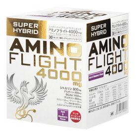 アミノフライト AMINO FLIGHT 4000mg(5g×30本入)アミノ酸 シトルリン配合【あす楽対応】
