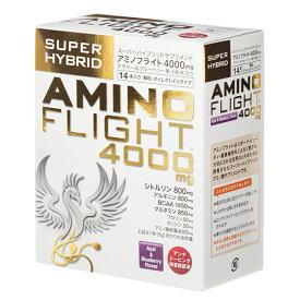 アミノフライト AMINO FLIGHT 4000mg(5g×14本入)アミノ酸 シトルリン配合【あす楽対応】