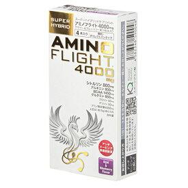 アミノフライト AMINO FLIGHT 4000mg(5g×4本入)アミノ酸 シトルリン配合【あす楽対応】【ポスト投函選択の場合は送料385円】