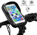 【送料無料】自転車 スマホホルダー バイク スマホ ホルダー 防水 防圧 遮光 収納可能 多機能 携帯ホルダー 6.0イン…