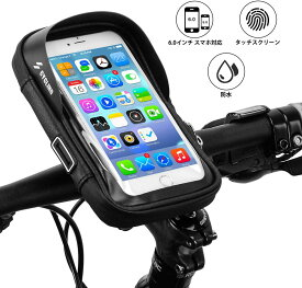 【送料無料】自転車 バイク スマホ ホルダー 防水 防圧 遮光 収納可能 多機能 携帯ホルダー 6.0インチスマホ対応 iphone android 多機種対応 防水バッグ バイク スクーター ホルダー