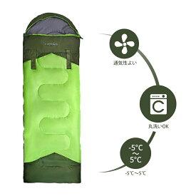 寝袋 封筒型 冬用 シュラフ 防水 軽量 コンパクト 丸洗い可能 アウトドア キャンプ 車中泊り 登山 家族旅行 防災用 収納パック付き