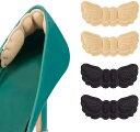 【2色 8枚】かかと パッド パカパカ 防止 靴ずれ 防止 サイズ調整用 滑り止め 痛み軽減 かかと 保護パッド クッション…