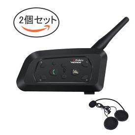 【2個セット】Excuty 6riders 同時通話 バイク用 インカム インターコム トランシーバー Bluetooth 高音質 バイク無線機インカム 12時間連続通話 音楽聴き IP65防水 最大通話距離1200M ヘルメット用 ヘッドセット 日本語説明書付き