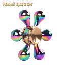 ハンドスピナー 本物 金 ゴールド 虹 レインボー Hand Spinner Fidget 真鍮 指スピナー 静音 指遊び ストレス解消 おもちゃ ボールベアリ...