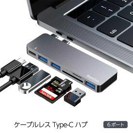 【6in1 一体型 ケーブルレス】USB Type-C ハブ 6ポート hub PD 急速充電 USB3.0 Thunderbolt 3 高速データ転送 microSD/SD カードリーダー 3.5mm ヘッドホンジャック Macbook pro/Macbook Air