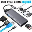 11 in 1(スペースグレー) USB Type-C ハブ USB3.0 2.0 4K HDMI 1080P VGA RJ45ギガビットイーサネット SD TF…