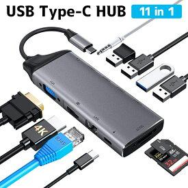 11 in 1(スペースグレー) USB Type-C ハブ USB3.0 2.0 4K HDMI 1080P VGA RJ45ギガビットイーサネット SD TFカードリーダー