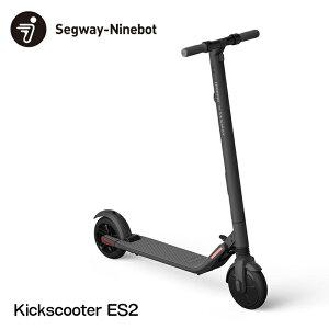 Kickscooter ES2 Segway-Ninebot セグウェイ ナインボット キックスクーター 電動 モビリティ 乗り物