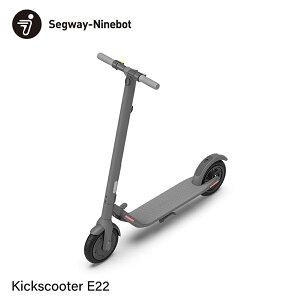 KickScooter E22 Segway-Ninebot セグウェイ ナインボット キックスクーター 電動 モビリティ 乗り物