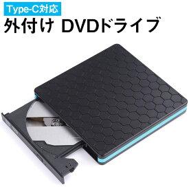 【Type-C&A 一体型ケーブル】DVD ドライブ DVD ドライブ USB3.0 Type-C 外付け 薄型 ノートPC 書き込み 読み込み プレーヤー スリム ポータブル USB2.0 Windows Linux MacOS ブラック