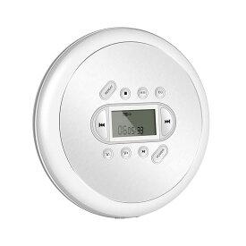 【2020最新型】CDプレーヤー ポータブル 2WAY給電 イヤホン 高音質 音飛び防止 防振対策 USB充電 単三乾電池 語学 小型 軽量 CD/CD-R/CD-RW/MP3/WMA対応 日本語説明書付