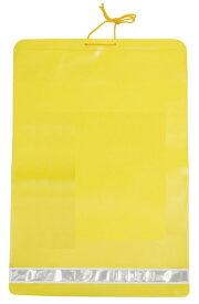 新入学用 反射付 ランドセル 黄色カバー 無地【学童交通安全用品】【メール便可】