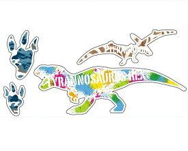 Reflector sticker【恐竜】反射シール リフレクター ステッカー【メール便可】