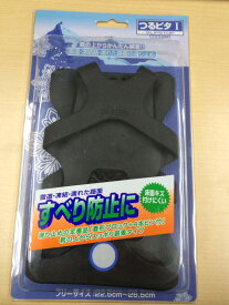 【新登場】 簡単装着靴の滑り止め、床も傷つけない! つるピタ1  (靴用滑り止め)
