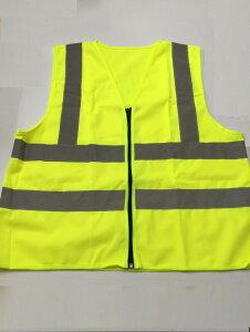 再帰 反射 高視 認証 ベスト【蛍光黄色】ヨーロッパ規格 安全ベスト 防犯 マラソン 自転車 等