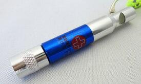 緊急ホイッスル LEDライト キーホルダー (防水IDカード付) 【メール便可】