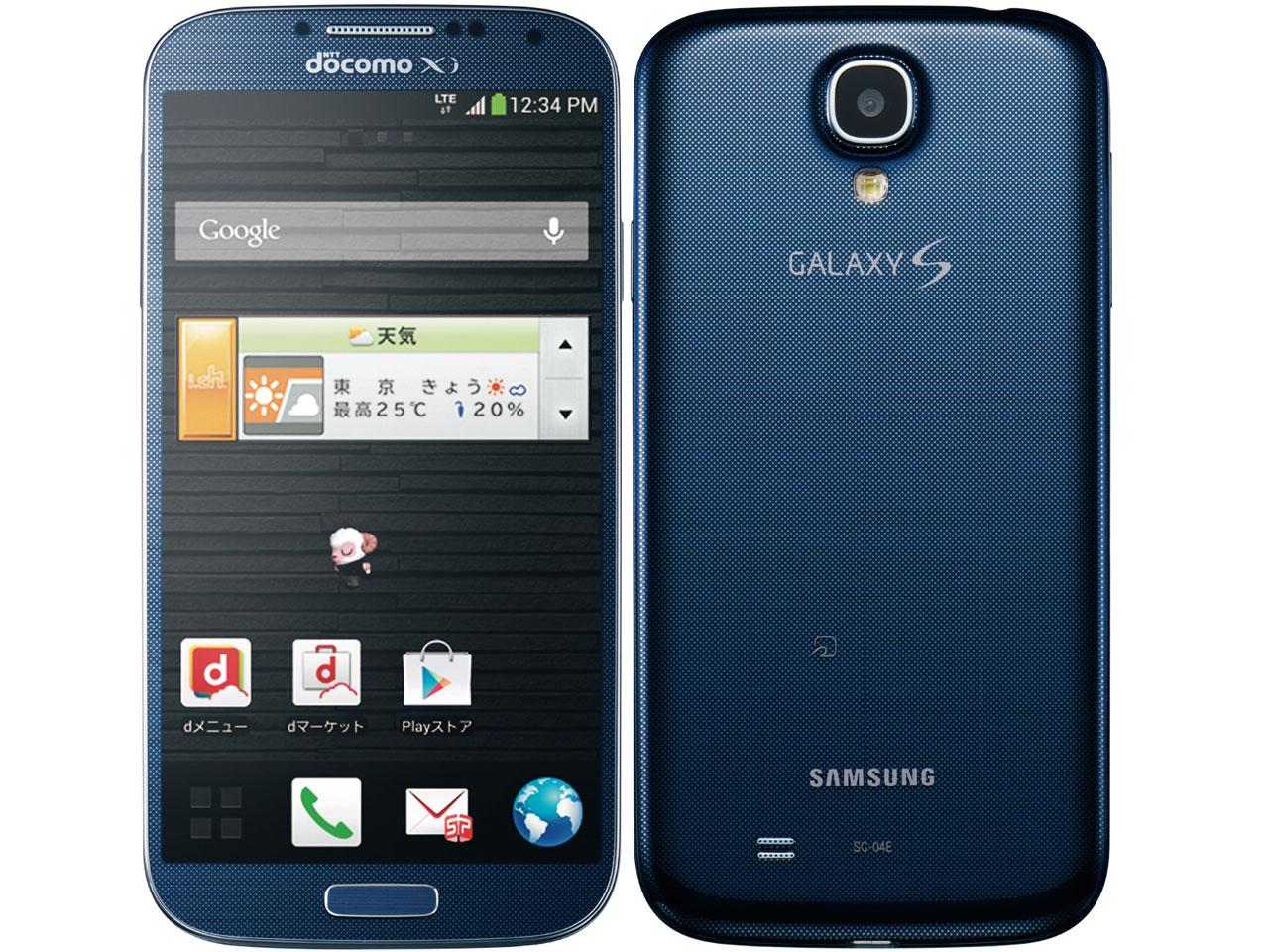 ポイント5倍![中古 ジャンク] docomo Galaxy S4 SC-04E ブルー 本体のみ 【白ロム】【スマホ】【格安スマホ】