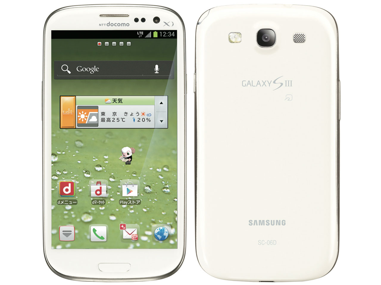 白ロム 中古 docomo Galaxy S III SC-06D ホワイト 本体のみ [Dランク]