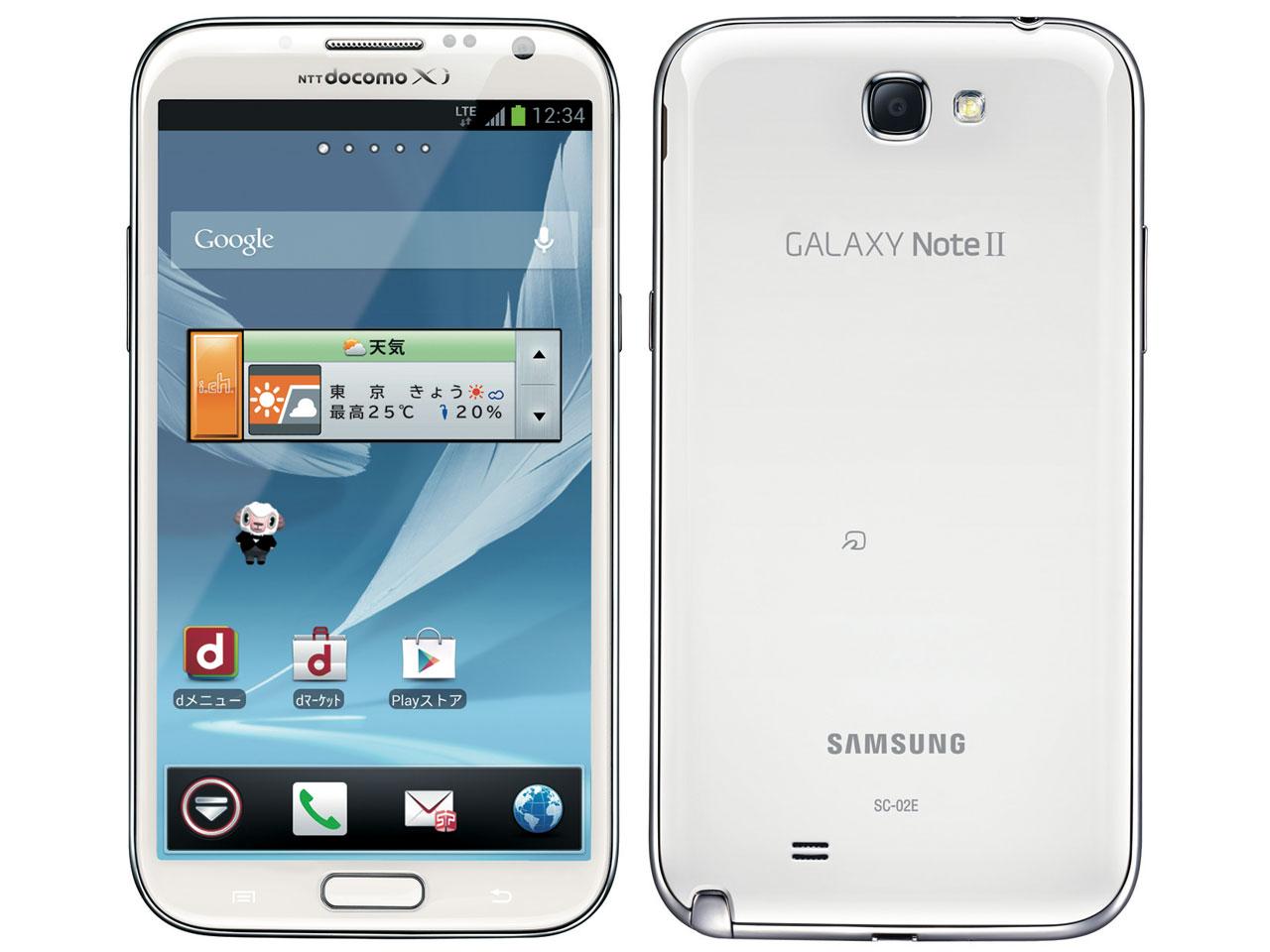 白ロム 中古 docomo Galaxy Note II SC-02E ホワイト 本体のみ [Cランク]